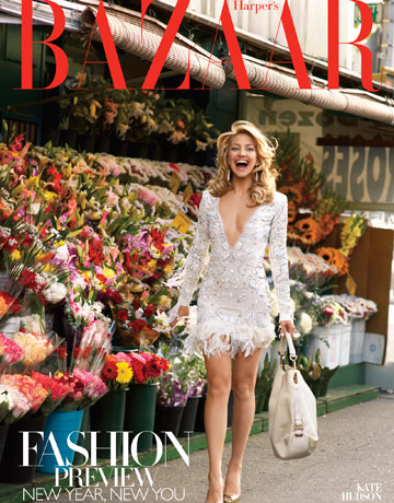 Photos of Kate H in Bazaar