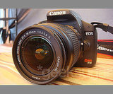 My Review of the Canon Rebel T1i