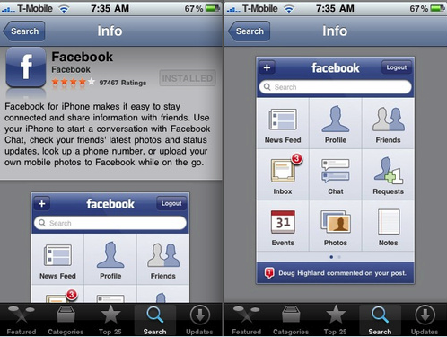 Daily Tech: New Facebook App Coming Later Today?