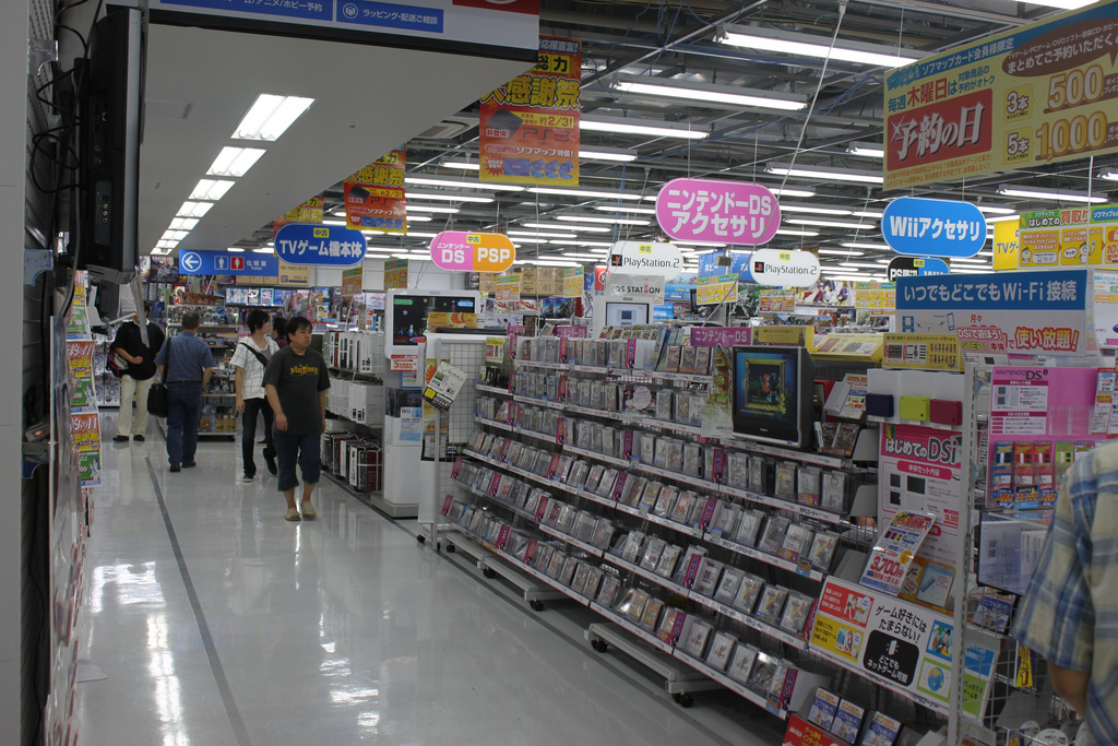 This Electronics Store was Seven Levels of Gadget Goodness!