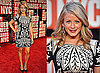 MTV Video Music Awards: Lo Bosworth