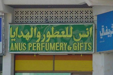 Maybe They Sell Pheromones?