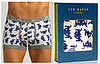 Ted Baker Space Invader Briefs: Totally Geeky or Geek Chic? 