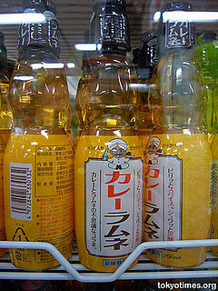 Would You Drink This Curry Soda?