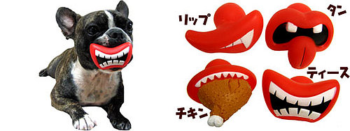 Big Smile Pacifiers, For Your Pup, Not Your Baby.
