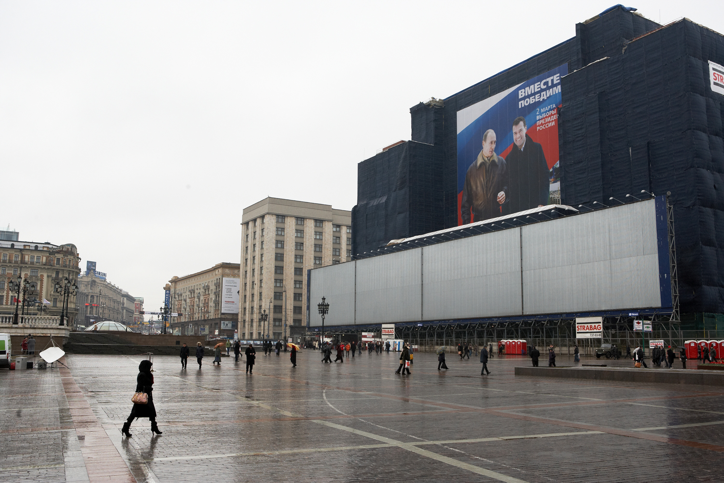 Central Moscow.