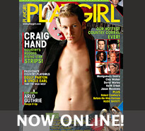 Dear Poll: Will You Miss Playgirl?