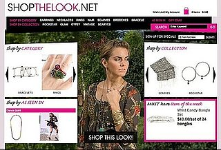 Fab Site: Shop the Look