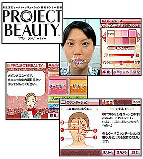 Nintendo DS Teams Up With Shiseido Makeup