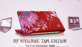 Daily Tech: Vivienne Tam Notebooks Hit Stores This December