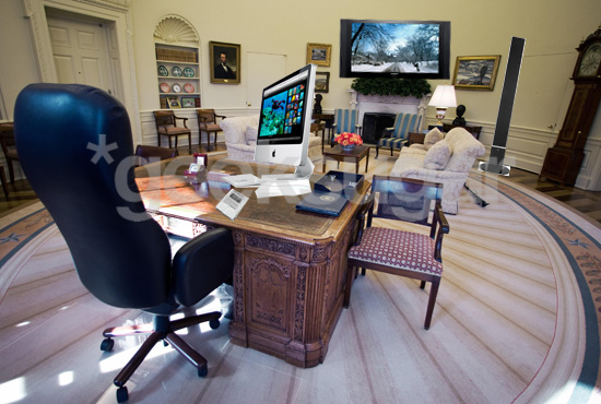 Obama's Presidential Tech
