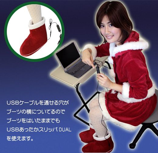 Red USB Booties