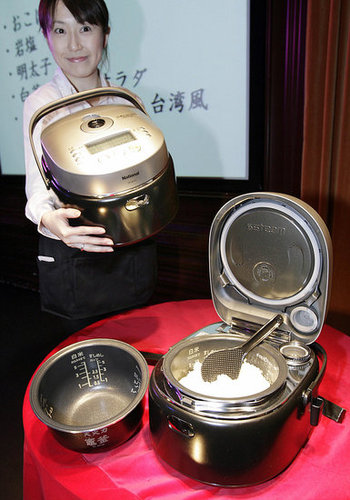 Do You Own a Rice Cooker?