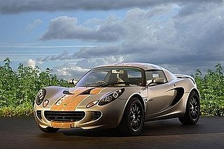 Lotus Unveils Eco Car