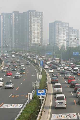 China's Emergency Pollution Plan