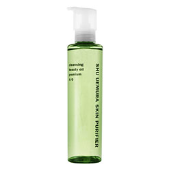 Saturday Giveaway! Shu Uemura Skin Purifier Cleansing Beauty Oil