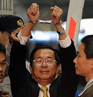 Front Page: Taiwan Arrests Its Former Leader