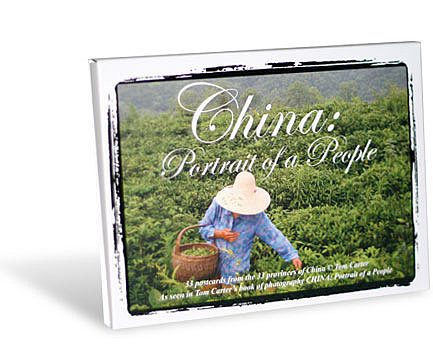Chinese postcards