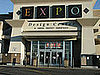 Did You Shop at Home Depot EXPO?