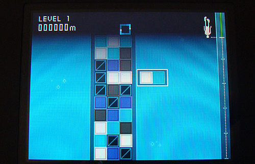 DSi's Aquia Is Fun and Addictive