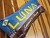 New Tastes Coming in Energy Bars: Luna and Lara