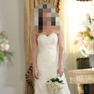 Name That TV Bride!