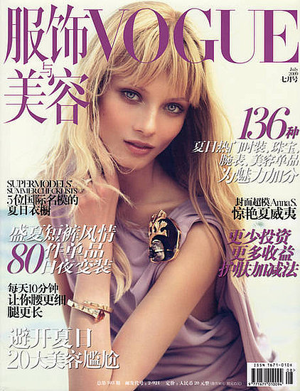 Anna Selezneva does Vogue China july 09