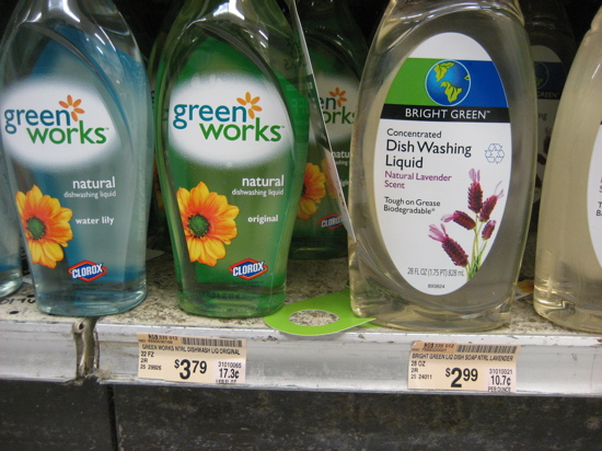 Wash With Green Dishwashing Liquid