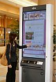 Japanese Machine Uses RFID To Make Crowds 'Buy Now, Buy Often'