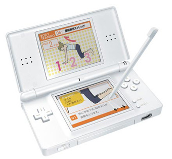 Trend: Nintendo DS Serves As A Life Coach