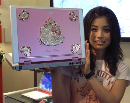 Totally Geeky or Geek Chic? Hello Kitty Laptop