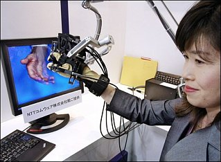 Tangible 3D Glove Will Let User 'Feel' Images
