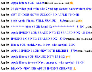 iPhone Purchasers Attempt To Cash-In