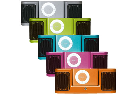 Colorful Corega Speaker Dock For iPod Shuffle