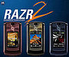 Log-In to Win One of Five RAZR2&#039;s on Geeksugar! 