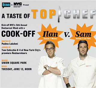 Yummy Link: Top Chef Live Cook-Off!