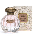 A Fragrance Fit For Royalty:  Cleopatra By Tocca