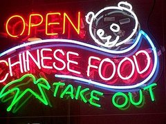 How do you prefer to enjoy Chinese food?