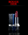 Dior's Personalized Lip Imprint Promotion