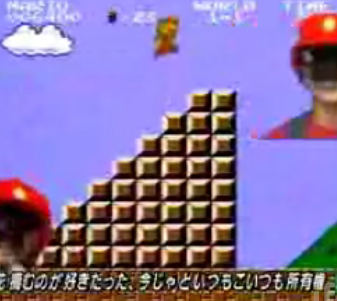Super Mario, Japanese TV, and Hip Hop