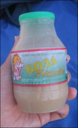 Go From an A to a Boza